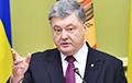 Порошенко не принял заявление Луценко об отставке