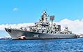 Российский ракетный крейсер «Маршал Устинов» не смог пришвартоваться к пирсу в Стамбуле