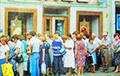 Блогер в ярких фото показал последние годы СССР
