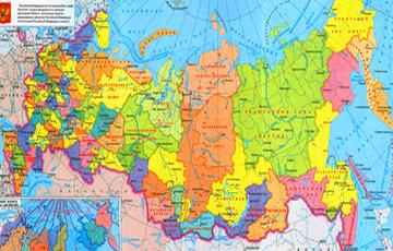 От метрополии до колонии: Россия разделилась на четыре части
