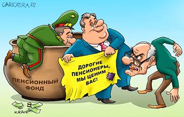 Pensioners of Belarus To Be Cut In Half