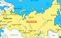 Российская экономика побила рекорд СССР