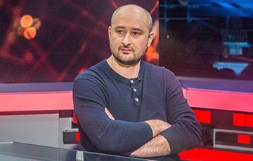 Бабченко - украинцам: Посмотрите на выражение лиц выходящих с рейса из Минска