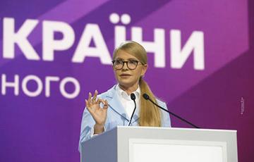 Цімашэнка: Уважаю, што парламент «запрацаваў» датэрміновыя выбары