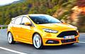 Фара з кавы: Ford выкарыстоўвае новы матэрыял для стварэння аўто