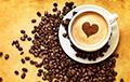 Назван самый полезный способ приготовления кофе