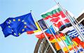 Евросоюз в очередной раз призывает Беларусь отменить смертную казнь