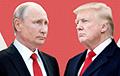 Американский офицер: Трамп «задушит» Путина во время второго срока