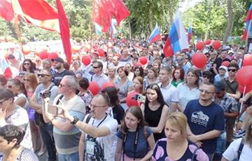 Протесты россиян на фоне падения уровня жизни