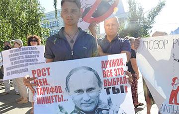 Пенсионные сбережения россиян заморозили навсегда