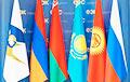 Беларусь считает, что недополучает 1% от таможенных пошлин в ЕАЭС