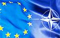 Европа стала лидером по росту расходов на оборону