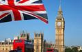 Зарплаты в Великобритании растут самыми быстрыми темпами за 11 лет