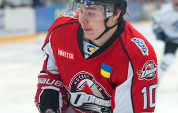 «Донбасс» примет участие в Кубке Беларуси по хоккею