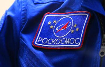 «Роскосмос» запретит российским космонавтам материться