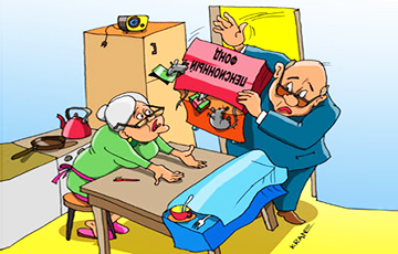 Most Pensioners Will Not Get Their Earned Money