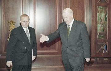 Как пошла бы история России, выбери Ельцин другого преемника