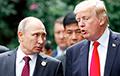 Белый дом озвучил повестку переговоров Трампа с Путиным в Осаке