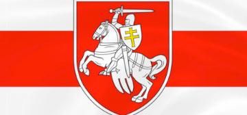Сегодня – День Независимости Беларуси