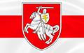 11 октября Рада БНР утвердила первый вариант белорусской Конституции