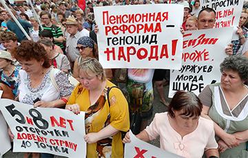 История пенсионных конвульсий Путина и Ко