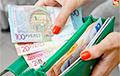 «Половина пенсии уходит на кредит за квартиру»