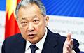 Кыргызстан намерен принудительно вернуть из Беларуси в страну беглого экс-президента Бакиева