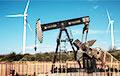 Будучыня без нафты і газу ўстурбавала расейскіх чыноўнікаў