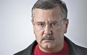 «Грамадзянская пазіцыя» вылучыла Грыцэнку кандыдатам на выбарах прэзідэнта Украіны