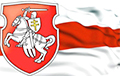 Pahonia And White-Red-White Flag Became State Symbols Of Belarus 28 Years Ago