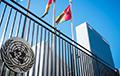 Постпред США при ООН призвал Россию раскрыть информацию о взрыве в Северодвинске