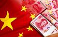 Известный экономист: Быстрый рост китайского ВВП – это фейк