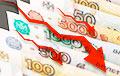 Рубль скатился до минимума на фоне распродажи госдолга России