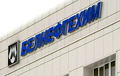 Предприятия «Белнефтехима» приостановили социальные программы