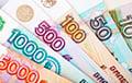Белорусские экономисты: Российский рубль – это позорище