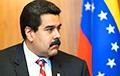 Пришло время сливать Мадуро?