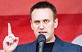 Алексей Навальный: Есть солидарность и твердость — любой Усманов и Путин отступит