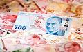 Турцыя засталася без валюты