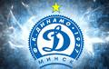 Вылет Чижа из «Динамо» как символ потерянного двадцатилетия
