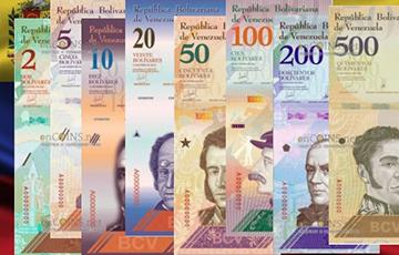 Венесуэла сустракае другі тэрмін Мадура інфляцыяй на 1 700 000%