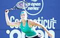 Соболенко вышла в 1/8 финала турнира в Истбурне