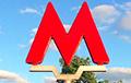 К станции метро «Первомайская» вышли работники общепита, рестораторы, официанты