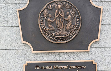 Что дало магдебургское право городу Минску?