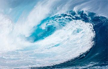 Ученые обнаружили на Земле еще один «океан»