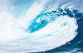 Ученые обнаружили «волны жары» в Мировом океане