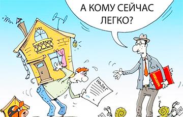 У белорусов будут забирать недвижимость для «друзей» Лукашенко?