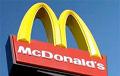 «МакДональдс» появится во всех областных центрах Беларуси