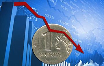 Российский рубль возобновил падение после худшей недели с 2014 года