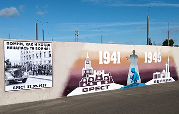 Российским туристам в Бресте показали историческую правду