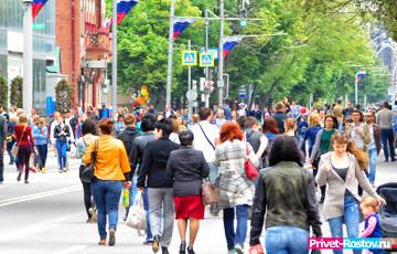 Уровень жизни в России продолжает падать шестой год подряд